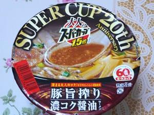 スーパーカップ 豚旨絞り濃コク醤油ラーメン