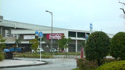 マックスバリュ東金沢駅前店
