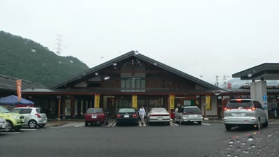 道の駅・美濃にわか茶屋