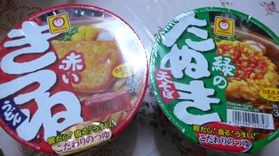 まるちゃん88円