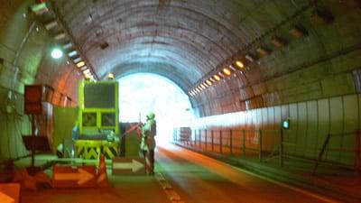 新北山トンネル