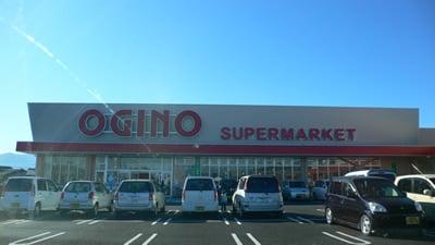 オギノ西八幡店