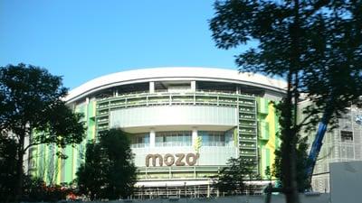 mozoワンダーシティ