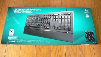 Illuminated Keyboard CZ-900