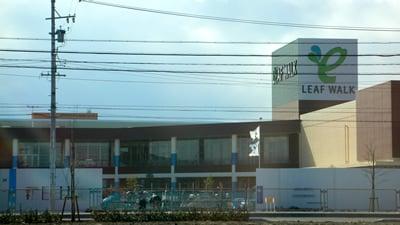 リーフウォーク稲沢