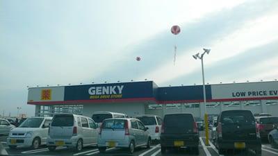 ゲンキー養老店