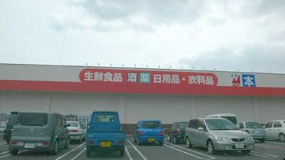 メガ・プライスカット河芸店