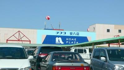 ナフコ安八店