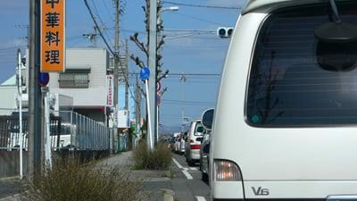 エアーポートウォーク名古屋の渋滞