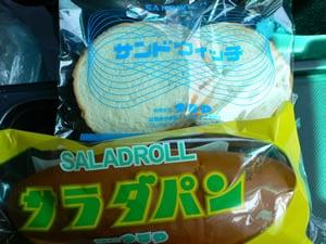 つるやパン