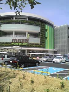 モゾワンダーシティ(mozo wonder city)