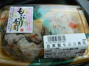 もぶり寿司