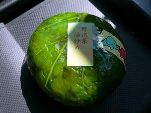 野沢菜おにぎり