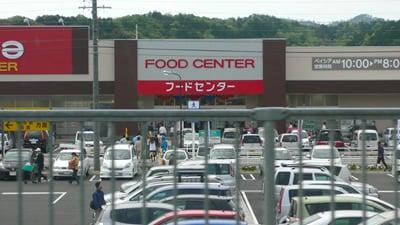 ベイシアスーパーセンター関店