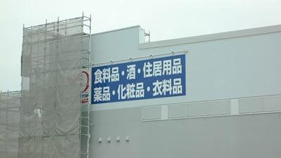 スーパーセンターオークワ岐阜養老店