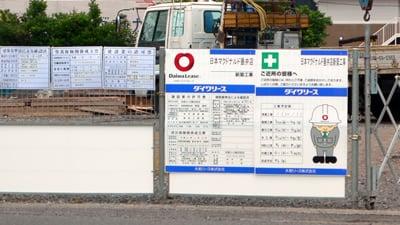 日本マクドナルド垂井店