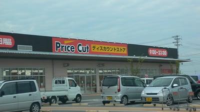 プライスカットオークワ岐阜柳津店