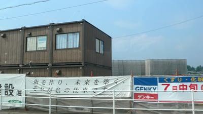 ゲンキー富加
