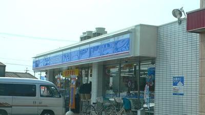 ローソン蟹江宝二丁目店