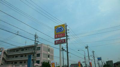 ミニストップ清須西内堀町店