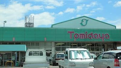 トミダヤ養老店