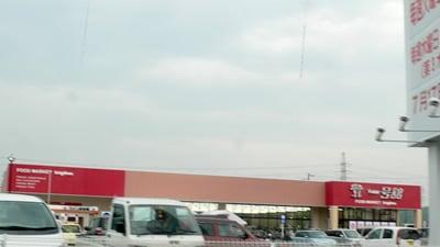 一号舘(館) 西別所店