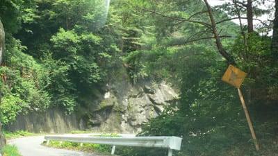 県道253号線