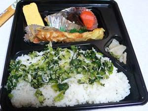 和風菜っ葉めし弁当