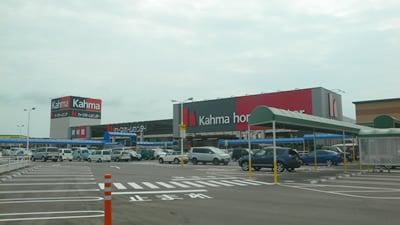 カーマ野々市店