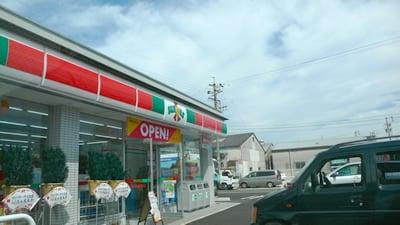 サンクス小牧西島町店