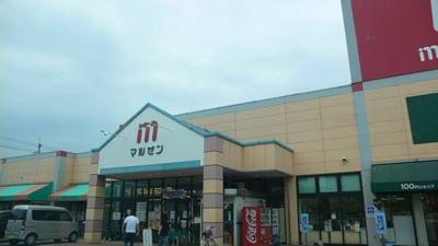 丸善・マルゼンスーパー石部店