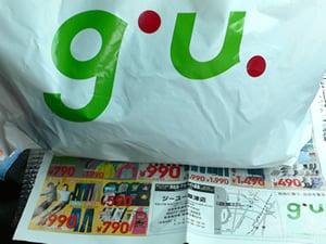 g.u. ジーユーの袋