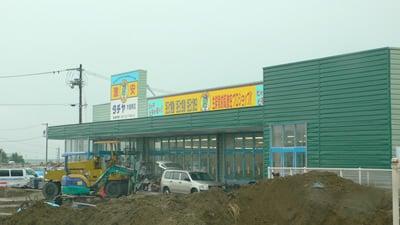 タチヤ木曽岬店