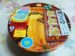 マルちゃん麺づくり期間限定「担担麺」