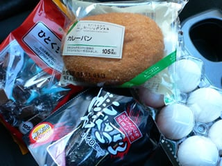 サークルK稲沢平和平池店の品物