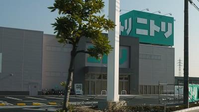 ニトリ彦根店