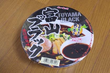 全国ラーメン食べ歩き「富山ブラック」濃口醤油味