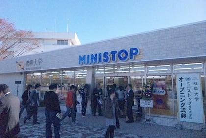 ミニストップ岐阜大学店