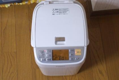 SD-BMS101