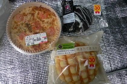 セブンイレブン鈴鹿岸岡町店