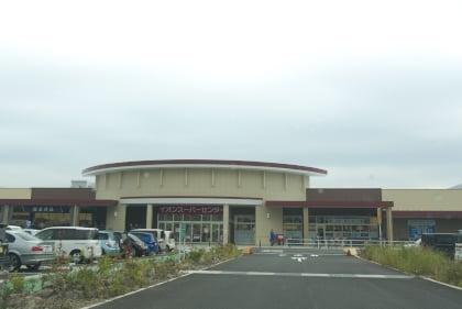 イオンスーパーセンター津河芸