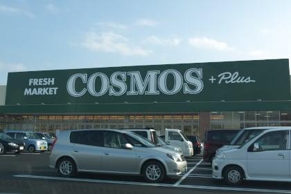 コスモス+plus松阪店