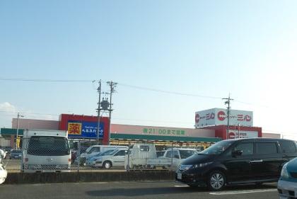 スーパー三心江南店