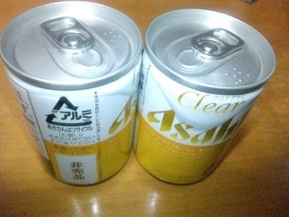 ビールの試供品