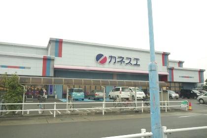 カネスエ八剱店