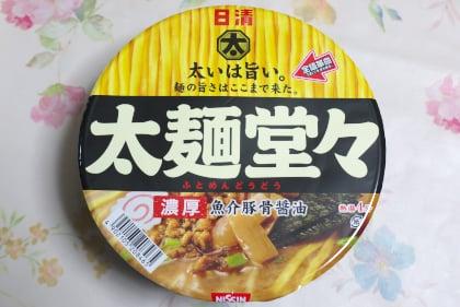 太麺堂々 濃厚魚介豚骨醤油