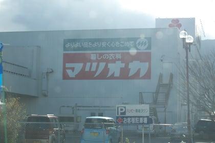 ヤナゲンストアー養老店