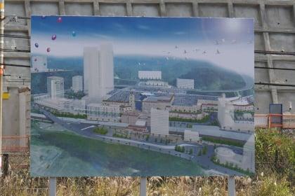 和歌山大学前駅周辺土地区画整理組合