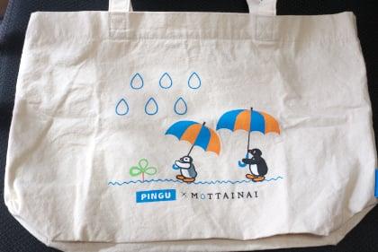 PINGU×MOTTAINAIのコラボトートバッグ