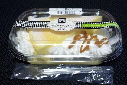 ハッピーチーズケーキ